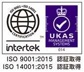 ISO9001 Certified in 2015